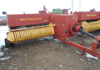 Used New Holland 575 Twine Baler Stock #649 Price: $8950